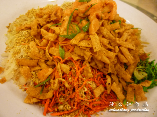How to Lou Sang? Tips and Tricks.