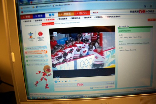 Canada-USA on i-Cable in Hong Kong
