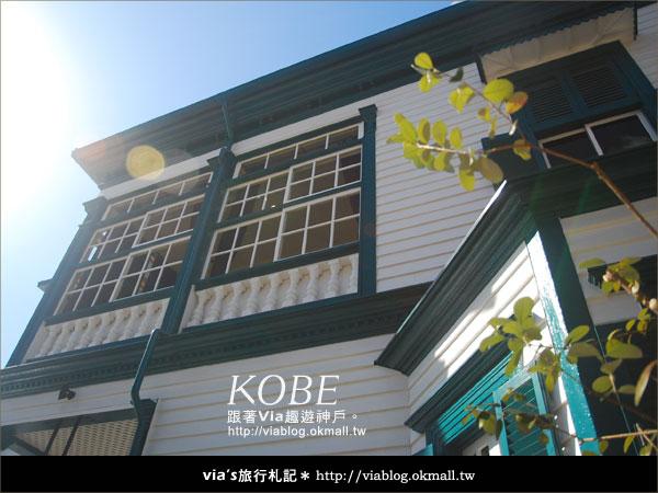 【via關西冬遊記】超美的日本星巴克~神戶星巴克北野物語館14