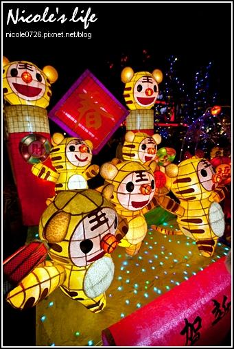 2010高雄燈會