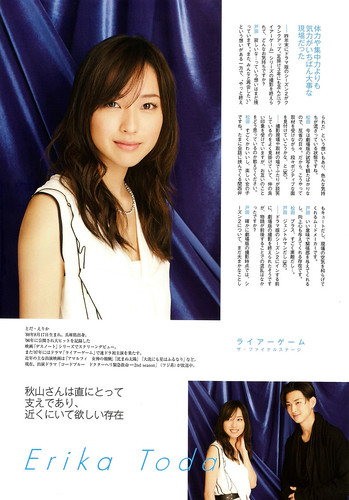 Cinema Square Vol.30-p.30