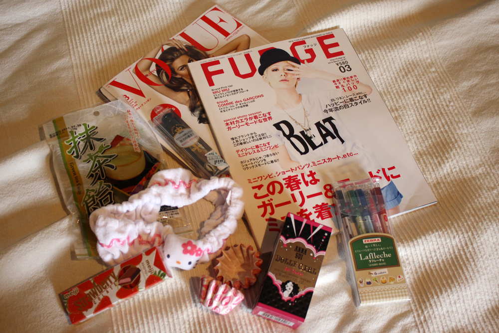 Japan Goodies 1