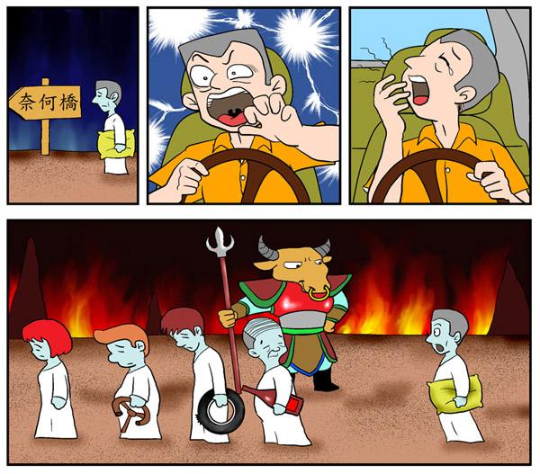 ComicStudio畫的彩稿漫畫