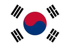 South Korea / 한국 / 韓國 / Coreia do Sul