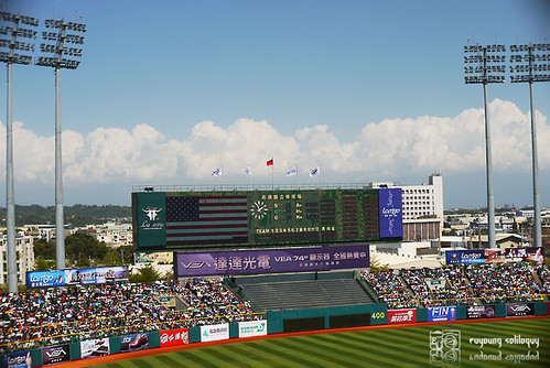MLB_TW_GAMES_09 (by euyoung)