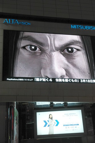 Ryu-ga-gotoku 4 promotion video on Shinjyuku street.