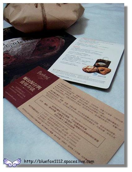 100323帕莎蒂娜-酒釀桂圓麵包08