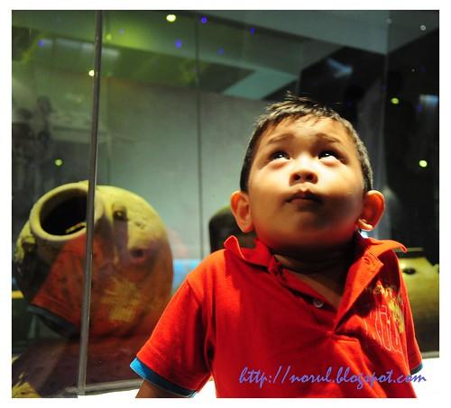 Hamzah | Muzium Negara