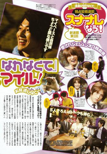 Weekly Television (2010.no15) P.14