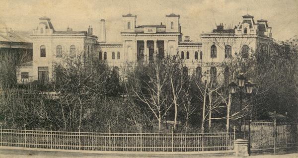 Palatul Bailor Municipale - 1900