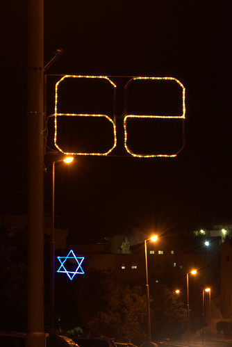 Israel's 62 Years of Independence