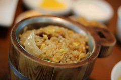 Fried Rice (stuckinseoul) Tags: world travel food chicken beautiful canon lens geotagged photography 50mm photo yummy cool interesting asia forsale yum rice image photos quality background gorgeous stock chinese photojournalism tasty korea canonef50mmf18 delicious eat photograph seoul stunning hungry fabulous southkorea fried koreanfood 2010 stockphoto photojournalist 서울 한국 대한민국 사진 highquality 음식 republicofkorea 캐논 foodpics 550d 아시아 songpagu 송파구 코리아 케논 geo:lat=37512645 canoneos550d canoneosrebelt2i canoneoskissx4 캐논550d geo:lon=127124884 stuckinseoul foodphotosfromkorea