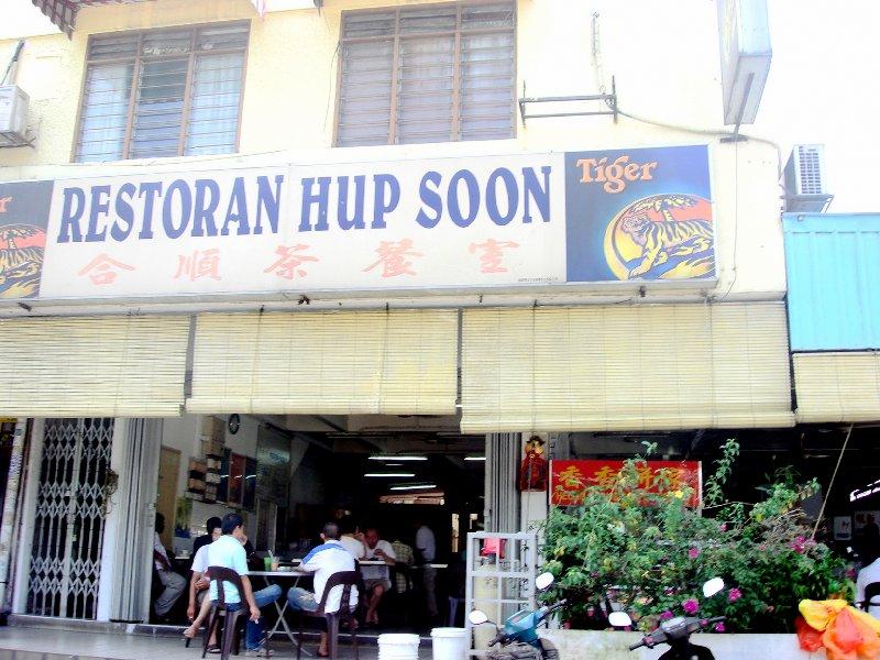 restaurant hup soon SS3