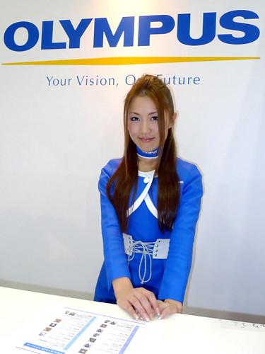 田崎めぐみ