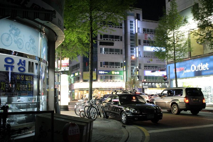 Yuseong MTB