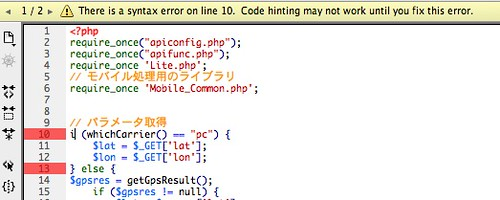 スクリーンショット(2010-05-07 22.16.17)