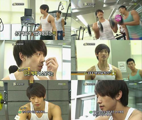 MBC Section TV (1)