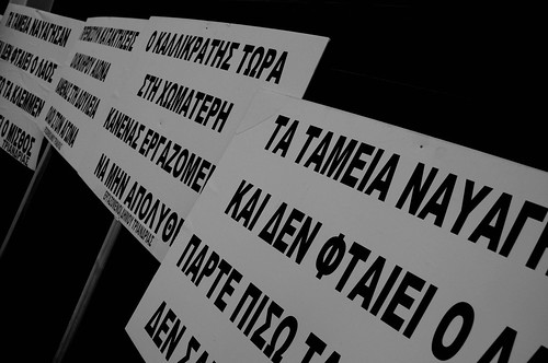 Greek protest banners.