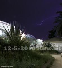Lightning.. (ZiZLoSs) Tags: canon eos sigma lightning kuwait 1020mm aziz برق sigma1020mm الكويت abdulaziz عبدالعزيز 450d zizloss المنيع canoneos450d 3aziz almanie abdulazizalmanie httpzizlosscom