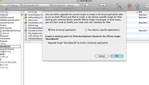 iPad_U2