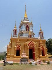 DoiInthanon Wat en or et argent