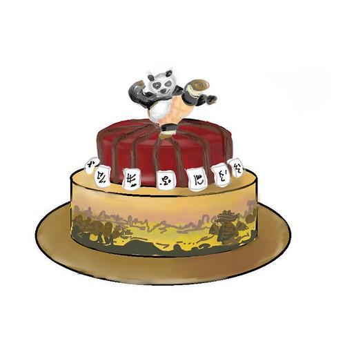 Kalin's cake