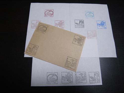 飛鳥資料館(キトラお土産)-11