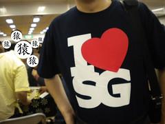 I Love S G