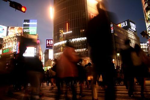 4661973944 3f62ba71ce Nuevas fotos   Japón