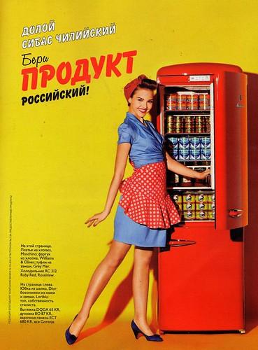 VogueRussiaGourmetSashaLuss-01