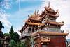 Guandu_temple