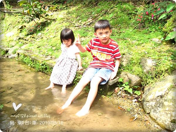 烏來天邊的家37-2010.05.16