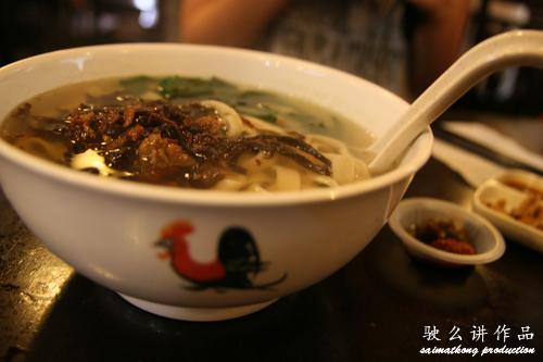 Pan Mee Soup