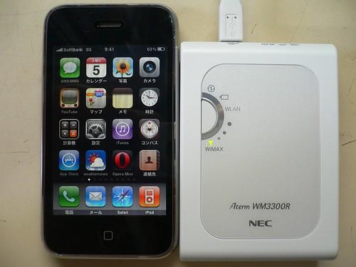 WM3300RとiPhone