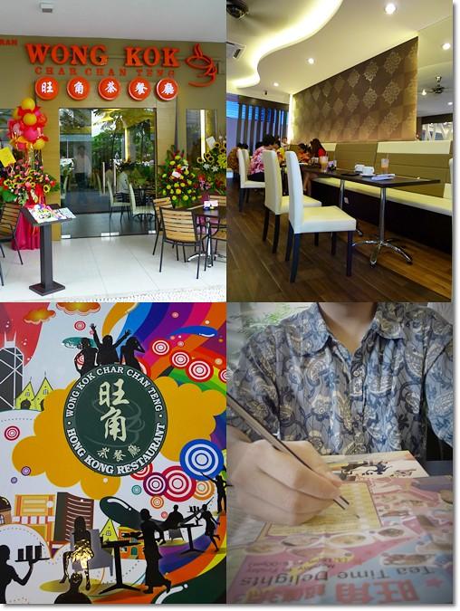Wong Kok Char Chan Teng Ipoh