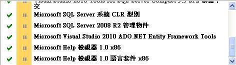 2010-06-15_142928