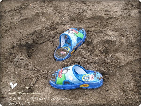 卡薩布蘭加38-2010.06.16
