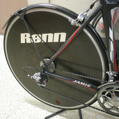 Renn Disc Wheel