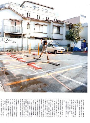 H (エイチ Vol.100) P.48
