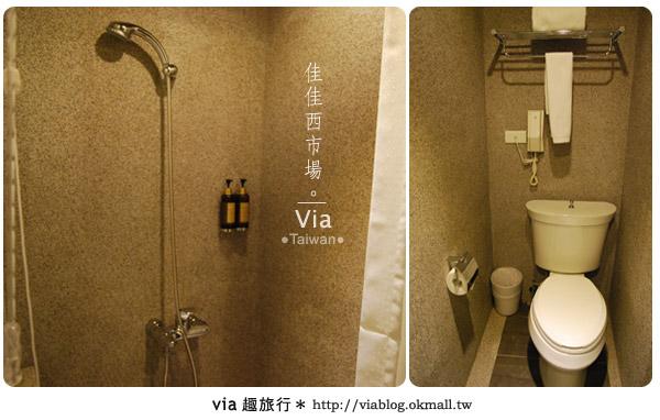 【台南住宿】佳佳西市場旅店~充滿特色的風格旅店!53