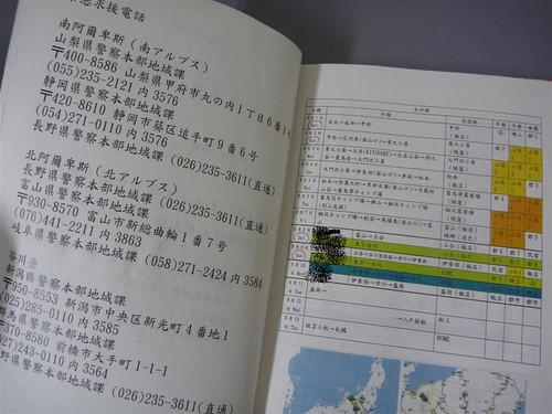 P1100143 (大型).JPG