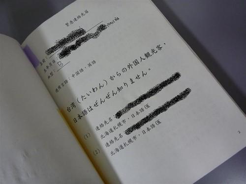 P1100142 (大型).JPG