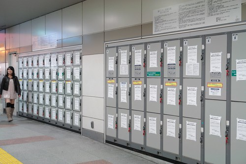 Notice : These coin locker is going to suspend of use (for APEC)