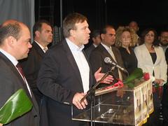 Κεντρική Προεκλογική Ομιλία Κοινωνικής Συμμαχίας