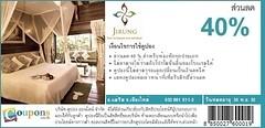 จีรัง เฮลธ์ วิลเลจ, เชียงใหม่ Jirung Health Village, Chiang Mai ตำบลริมใต้ จังหวัดเชียงใหม่ มอบส่วนลด 40%