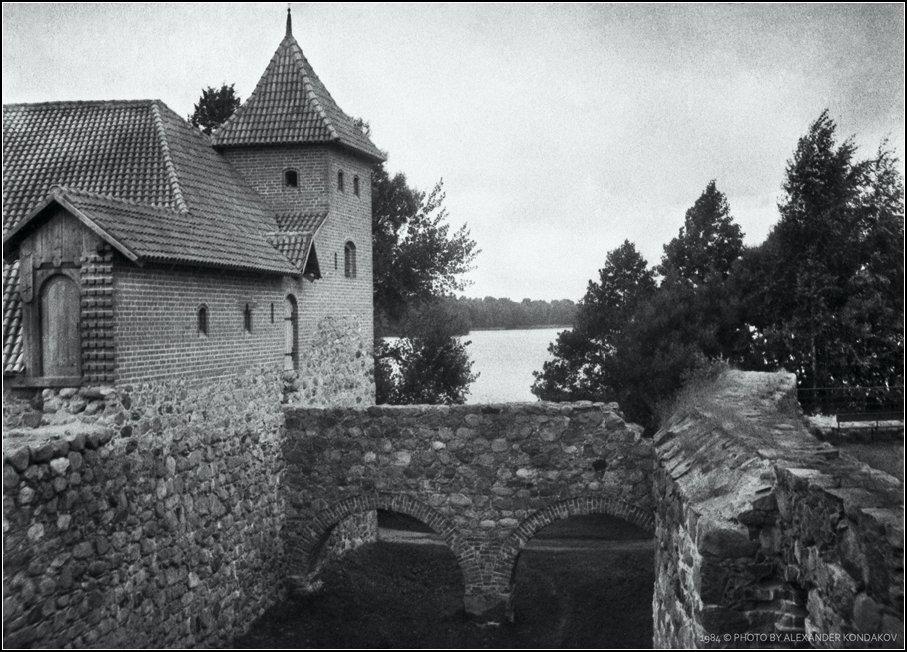 Trakai Castle 1984 © Photo by Alexander Kondakov