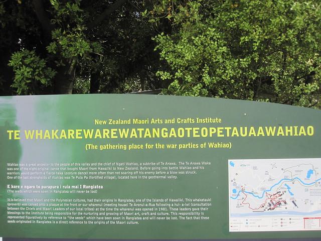 Rotorua 27 - Te Puia - Te Whakarewarewatangaoteopetauaawahiao by Ben Beiske