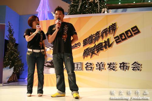 MyFM DJ Jack Lim & Wai Fun