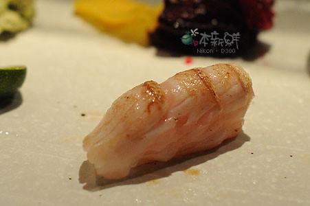 午魚握壽司