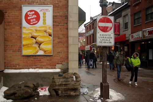 Quartier Chinois / Chinatown Montréal